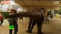 澳大利亚博物馆仿真度超高的恐龙吓坏游客