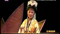 1988年戚雅仙流派艺术演唱会02(008年戚派艺术研讨暨演唱会片段)