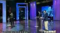 马云 最新视频想创业加QQ304365173