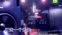 070921超级家族《和你一样》MV