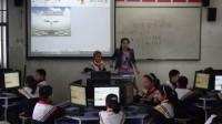 浙江攝影版信息技術三下第15課《制作宣傳海報》課堂教學視頻實錄-張紅