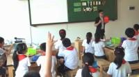 浙美版美術六下第7課《巧妙的包裝》課堂教學視頻實錄-李榮一