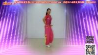 馨梅广场舞《踩踩踩》团队版附教学 234 制作:泉水叮咚