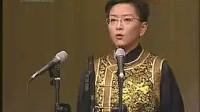 王佩瑜 沙桥饯别·提龙笔写谍文大唐国号
