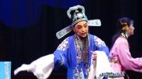2016第三届越剧春晚 杭州剧院 二堂放子 董柯娣 吴素英