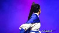 2016第三届越剧春晚 杭州剧院 北地王·哭祖庙 张小君