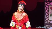 2016第三届越剧春晚 杭州剧院 一缕麻·洞房 徐铭 谢群英