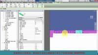 建筑铝合金模板设计软件