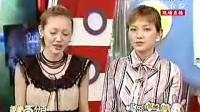 娱乐百分百-2003.04.21.大S欢迎会2