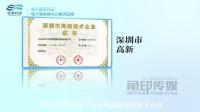 新蓝海宣传片【角印传媒丨出品】