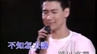 张学友91演唱会:《轻抚你的脸》