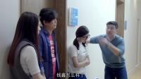 【疯狂租客第二季】第10集-请关爱房东勿拖欠房租