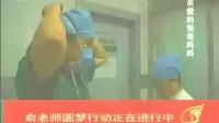 2007.12.02深圳卫视美梦成真(有朋部分)