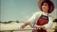 渔家姑娘在海边