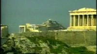 世界古代史03,希腊风光