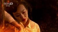 【女帝系列民国篇】【女尊】镜花(伪片头宣传预告,whatever,不是正片就对了。。。)