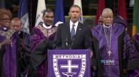 奥巴马唱歌 Amazing Grace