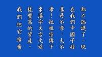《2015年清明祭祖护国息灾超荐系念法会开示》