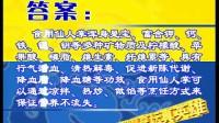 朱圣猴上海麦德龙电视厨艺擂台赛