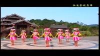 舞动广西民族健身舞_