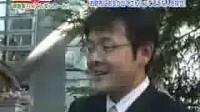 【昭和x平成】081130 涼介、裕翔、龍太郎 猜金額比賽片段