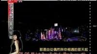 台湾电视特辑一(B)