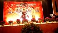 汪天保在上饶师范演出《智取威虎山》片段