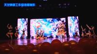江南群猴年网友春晚演出《火红的日子》