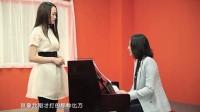 声乐课堂 唱歌技巧与发声1