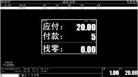 9前台收银鸿威超市V5增强软件-武汉京玖电话18986224490-鸿威超市收银系统-技术网站www