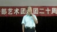 """京剧《捉放曹》""""宿店""""汪天保学唱"""