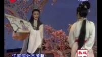 萧雅教唱越剧《盘妻索妻·洞房、一枝梅、莫愁女·游湖》选段