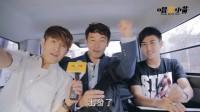 『唱客小黃 EP.1』羅文裕 & 黃靖倫|樂人 x 客家電視台 x 客家小吵
