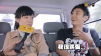 『唱客小黃 EP.2』羅文裕 & 黃靖倫|樂人 x 客家電視台 x 客家小吵