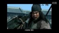 新三国 片段 三英战吕布 张飞 关羽 刘备对战 吕布_标清