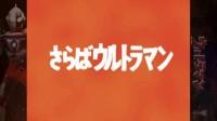 【PS2】《奥特曼格斗进化3》初代篇!(小影)