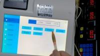 6C593套餐编辑平板收银机