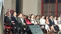 第十五届中国电影表演艺术学会(金凤凰奖)颁奖晚会3