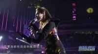 最熟悉的陌生人 萧亚轩 跨年音乐季南京站 101225