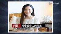 【其他】20140704 安徽籍明星陈晓 天天向上VCR
