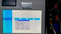 14C593数据备份与还原平板收银机