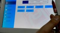 16C593厨房2分单打印加强说明平板收银机