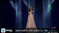 【猴姆独家】Idina Menzel全球首秀《冰雪奇缘》主题曲Let It Go