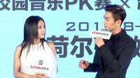 【新闻】20150621 睡兄弟发布会 陈晓敢闯鬼宅不敢追学姐