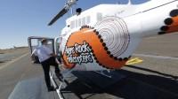 乌鲁鲁直升飞机之旅
