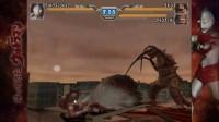 【PS2】《奥特曼格斗进化3》杰克篇(小影)!