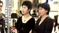 家好月圆Joe爸红姨婚礼拍摄娱乐新闻台