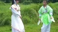 (巫山一段云)茶花女