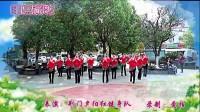 荆门向东桥广场夕阳红健身队  印度藏歌