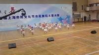 舞蹈 童心永远 上海市总决赛(东华大学)